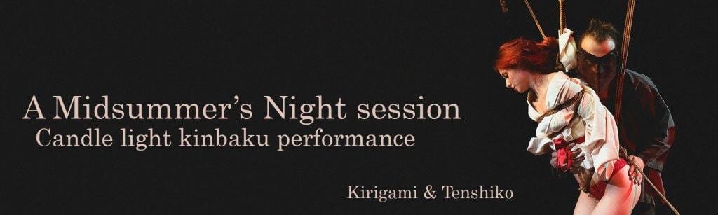 kinbaku performance